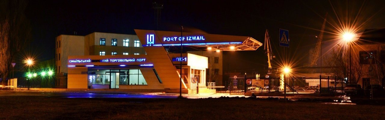 PORT OF IZMAIL